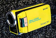 Водонепроницаемая видеокамера Sanyo Xacti: тестирование обновленного камкордера с поддержкой видео высокой четкости