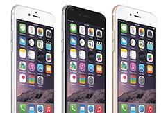 Пять лучших сёрф приложений для IPhone