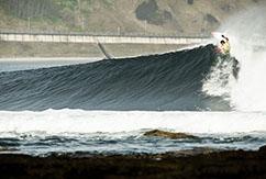 Результаты третьего дня ASP 6-Star O'Neill Cold Water Classic Scotland