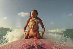 Займемся серфингом, детка!