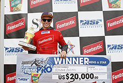 Андино в третий раз подряд победил на Fantastic Noodles Kangaroo Island Pro