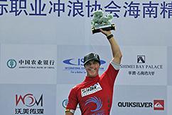 Глен Холл победил в китайском Hainan Classic