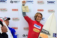 Джорди Уотсон стал лучшим на Championship Moves Surfing Festival
