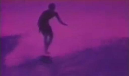 Дэвид Нухива - винтажное видео