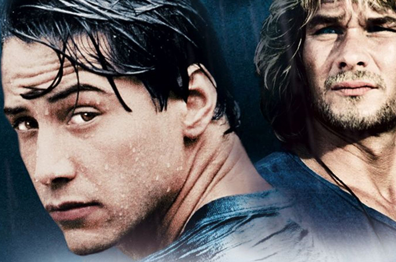 "Руки прочь от ""Point Break"""