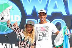 Рамзи Бокаим и Мод Ле Кар праздновали победу на WAHRLD Pro Junior