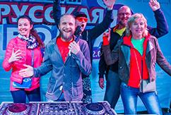 """Ночная вечеринка """"Большой Русской волны"""" на искусственной волне в Москве!!!"""