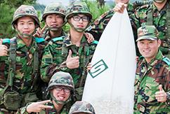 Серфинг в корейской демилитаризованной зоне