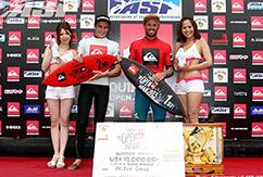 Митч Крюс увез золото с Quiksilver Open Japan 2013