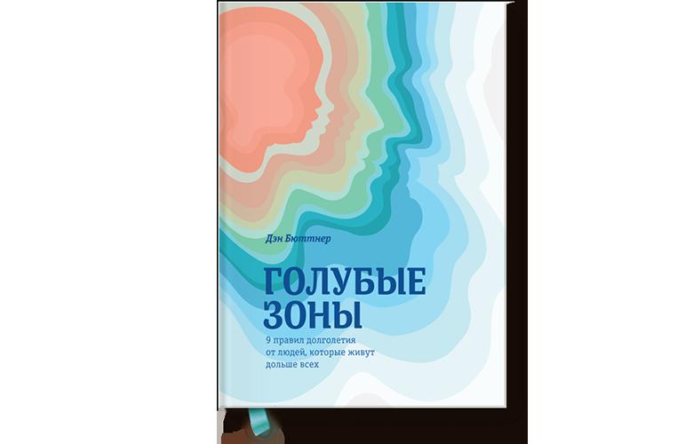 golubye-zony-big