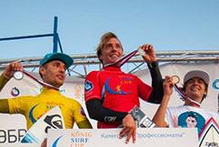 Результаты Чемпионата России по серфингу 2015