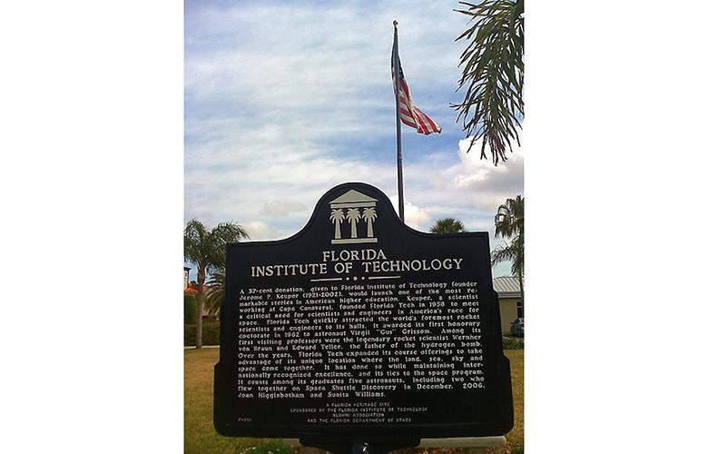 6. Технологический институт Флориды
