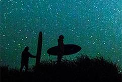 Surf in Siberia Leto 2