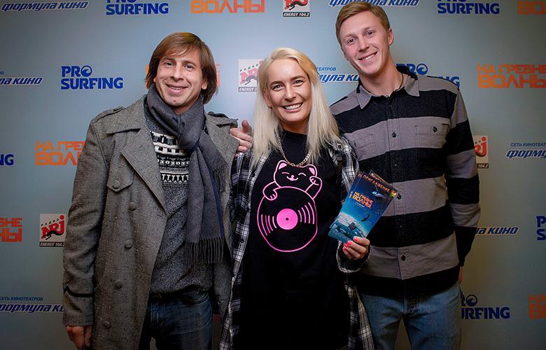 На фото (слева направо): Сева Шульгин, Таня Даргужас, Петр Тюшкевич