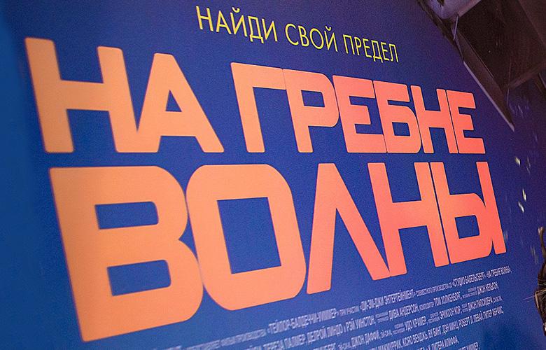 В России в прокат фильм стартует 24 декабря 2015 года