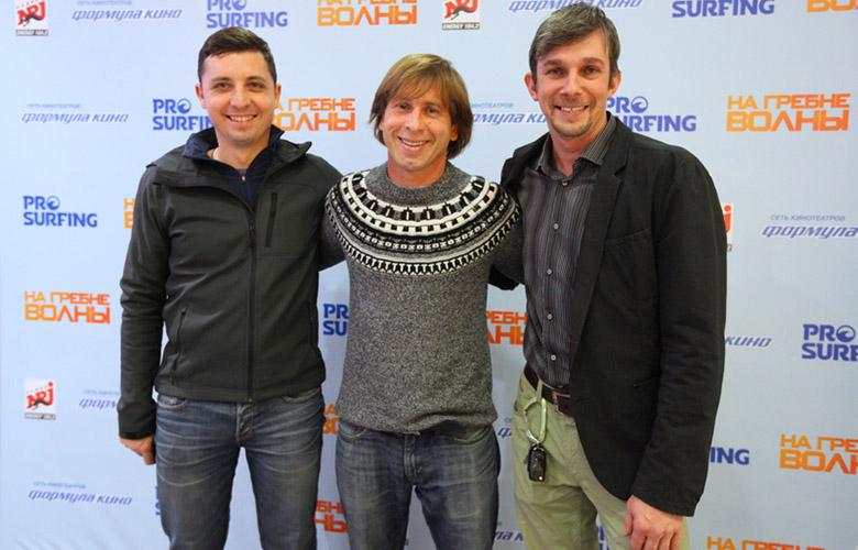 На фото (слева направо): Дмитрий Плотников, Сева Шульгин, Дмитрий Бычков