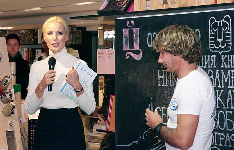 Елена Летучая рассказала о том, что отдых теперь не обходится без серфига