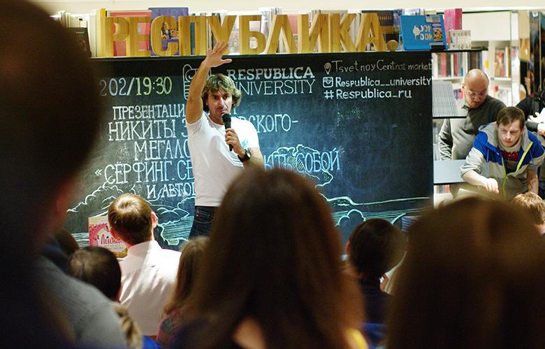 Встреча проходила в РЕСПУБЛИКЕ* в Tsрvetnoy Central Market